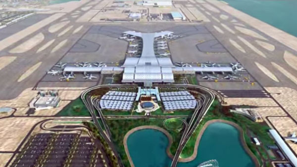 Qatar Airport And Hotel